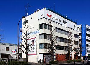 Tamasu (corporation) - headquarter in Tokyo, Japan