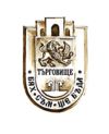 Coat of arms of Targovishte