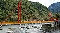 Taroko-Gorge Hualien Taiwan Pudu-Bridge-at-Taroko-National-Park-02.jpg