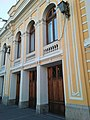 Teatro Municipal Saavedra Pérez.jpg