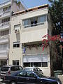 Tel Aviv Arnon15.jpg