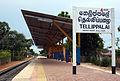 Tellippalai railway station.JPG
