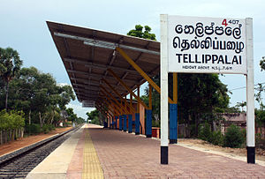 Tellippalai railway station.JPG