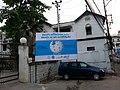 Telugu Wikipedia Mahotsavam.jpeg