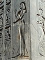 Temple of Horus at Edfu - panoramio (7).jpg