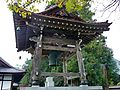 Tenno-ji Temple 天王寺 - panoramio.jpg