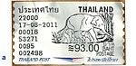 Thailand stamp type PO2aa.jpg