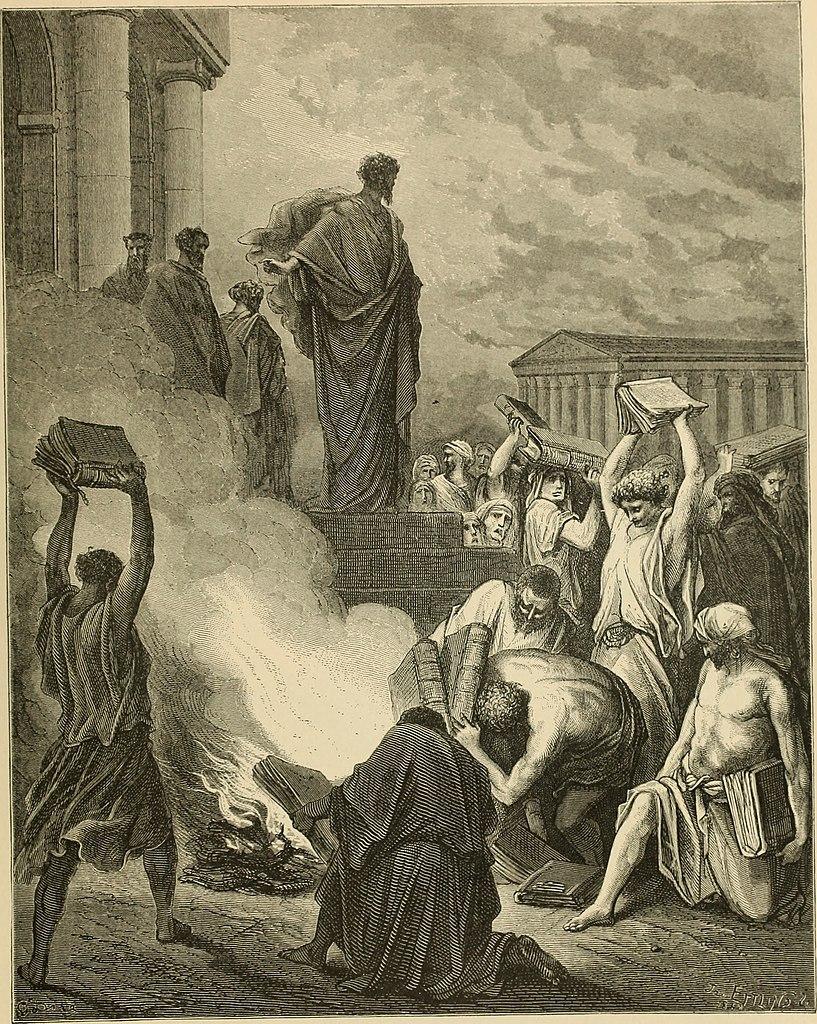 에베소에서의 바울 (귀스타브 도레, Gustave Dore, 1866년)