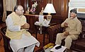 The Chief Minister (Designate) of Andhra Pradesh, Shri Chandra Babu Naidu calls on the Union Minister for Finance, Corporate Affairs and Defence, Shri Arun Jaitley, in New Delhi on May 30, 2014.jpg