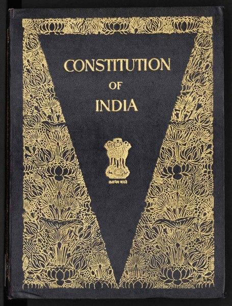 File:The Constitution of India (Original Calligraphed and Illuminated Version).djvu
