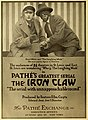 The Iron Claw 2.jpg
