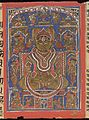 The Kalpasutra (the heroic deeds of the conquerors) Wellcome L0034106.jpg
