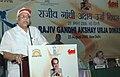 The Minister for New and Renewable Energy, Shri Vilas Muttemwar addressing at the State level function of Rajiv Gandhi Akshya Urja Diwas, in New Delhi on August 23, 2008.jpg