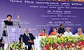The Minister of State (Independent Charge) for Power, Coal and New and Renewable Energy, Shri Piyush Goyal addressing the gathering after dedication of the National Transmission Asset Management Centre, in Manesar .jpg