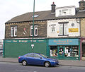 The Orange Tree - Leeds Road - geograph.org.uk - 1539060.jpg