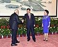 The Prime Minister, Shri Narendra Modi arrives for the Welcome Dinner, during G20 Summit 2016, in Hangzhou, China on September 04, 2016.jpg
