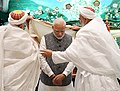 The Prime Minister, Shri Narendra Modi attending Ashara Mubaraka – Commemoration of the Martyrdom of Imam Husain (SA), organised by the Dawoodi Bohra community, at Saifee Masjid, in Indore, Madhya Pradesh (3).JPG