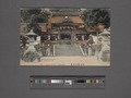 The Suwa Shrine, Nagasaki (NYPL Hades-2360343-4044142).tiff