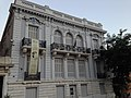 The historical museum of Athens.jpg