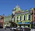 The house on Admiralteyskaya st., 28, Astrakhan.JPG