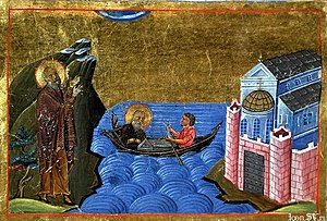 Theodore the Studite - The Stoudios Monastery as depicted in an 11th-century manuscript.