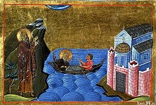 Monastery of Stoudios