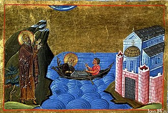 Monastery of Stoudios - Byzantine miniature depicting the Stoudios Monastery and the Propontis (Sea of Marmara), from the Menologion of Basil II (c. 1000).