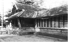 Thirumandhamkunnu Temple
