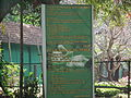 Thrissur Museum and zoo - Dec2011- 0222.JPG