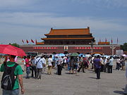 Tiananmen Square, August 2012 05.JPG