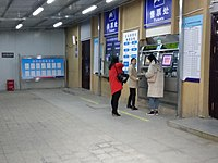 Ticket office of SCL, 20180305 125235.jpg