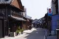 Tokaido Seki Juku Kameyama City Mie JPN 002.jpg