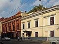 Tolstoy's Summer Residence, Odessa.jpg