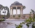 Tomb of Hafez1.jpg