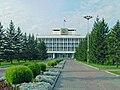 Tomsk-Oblast'-Administration.jpg