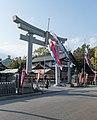 Torii, Hiroshima Gokoku Shrine 20190417 1.jpg