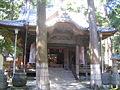 Toyokawa Inari (Oku-no-In).jpg