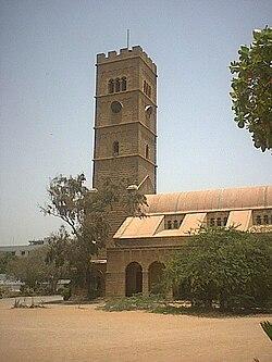 Trinity Cathedral Karachi.jpg