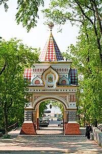Triumphal arch Cesarevitch Nikolay.jpg