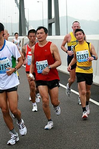Tsing Ma Bridge - The Standard Chartered Bank Hong Kong Marathon utilised the bridge until 2016.  Because of complaints over traffic, organisers were forced to remove the bridge from the marathon course.