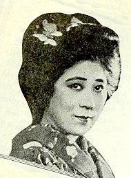 Tsuru Aoki - Wikipedia