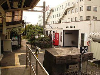 Umi-Shibaura Station - Image: Tsurumisen Umishibaura eki 1