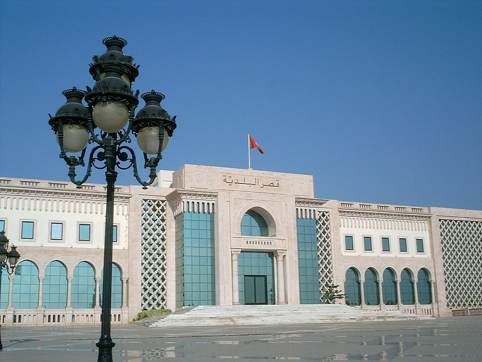 Tunis Town Hall