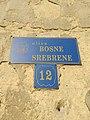 Tuzla - Ulica Bosne Srebrene sign (2019).jpg