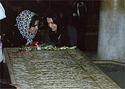 Tombe van hafez wikipedia for Hafiz gedichten