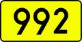 U-1f.png