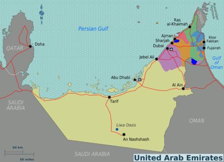 United Arab Emirates Travel guide at Wikivoyage
