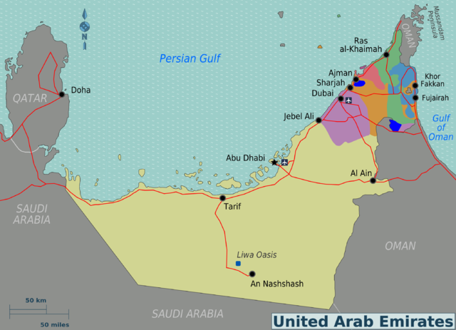 Map of the United Arab Emirates showing the various Emirates and cities.
