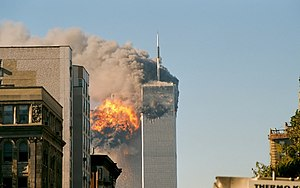 Property insurance - Attack on the World Trade Center