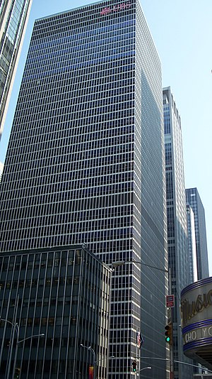UBS headquarters in New York, 1285 Avenue of t...